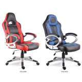 Best Ergonomic Office Swivel Chair From China