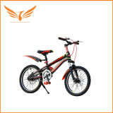 20 Inch 7 Speed Factory Wholesale Dis-Brake Folding Carbon Steel Frame MTB Montain Children Bicycle Kids Bike Kids Sports Bike