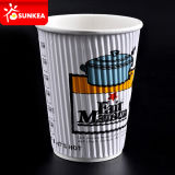 Ripple Wall Paper Cup for Hot Drink