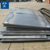 China Wholesale Mild Carbon Steel Sheet Ss400 Steel Plate Energy Plates