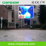 Chipshow P10 Outdoor Full Color LED Display Module