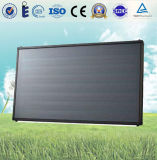 High Efficiency Flat Panel Solar Collector