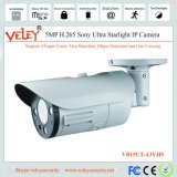 "1/1.8""Sony 5MP Super HD Sensor IP Video Network Camera"