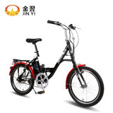 "20"" Al Alloy 36V Mini Electric Folding Commuter Ebike"