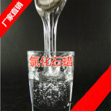 Chlorinated Paraffin 42/52/70 Plasticizer Flame Retardant