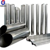 S31700 Stainless Steel Pipe