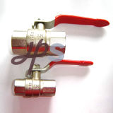 Brass Ball Valve F/F with Steel Plate Handle