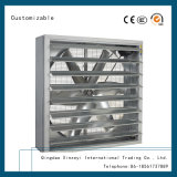 Ventilation Fan for Hennery Main The Republic of Serbia Market