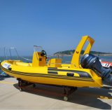 8 Passenger Fiberglass Rigid Inflatable Boat /Military Rib Patrol Motor Boat/Rescue Boat