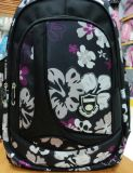 New Arrival Polyester Backpack with High Quality