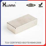 Xilama Block Neodymium Magnet Prices with Professional QC Team