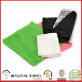 3m Microfiber Computer & Eyeglass Printed Cleaning Cloth Df-2855