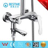 Hot & Cold Water Brass Bathroom Faucet Wall Shower Mixer (BM-60079)