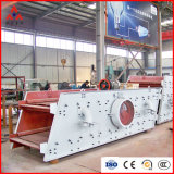 Newly Patented Rotary Vibrating Screen