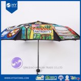 Custom Art Design Gift Sun Umbrella