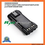 Two Way Radio Ni-MH Battery for Gp328 Gp320 Gp328 Gp340