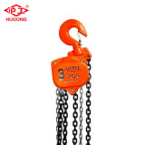 Chain Hoist Block Vtqaulity Assured