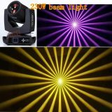 7r 230W Beam Moving Head Light