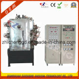 Watches Gold Plating Machine Zhicheng