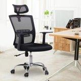 Ergonomic Swivel High Back Mesh Office Chair with Tilt Mechanism (LS-08)