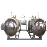 Shanghai Uwants Horizontal Double Chamber Water Immerse Autoclave