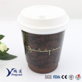 Premium Wholesale Disposable Double Walled Insulated Coffee Paper Cup