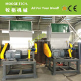 Strong Plastic crusher/PET bottle crushing machine