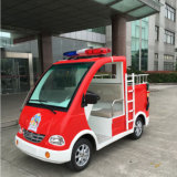 Ristar Kids Playing Electric Fire Truck
