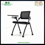 Simple Classic Learning Office Multi-Functional Training Chair