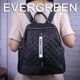 Nylon Waterproof PU Bag Black Leather Backpack Outside Wholesale (SH648)