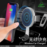 Wireless Car Charger Mount, Air Vent Phone Holder, Fast Charge Compatibale for Samsung Galaxy S9, S9 Plus, S8, S8 Plus, Note 8, Note 5, Standard
