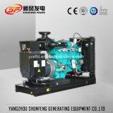 500kVA 400kw Cummins Electric Power Diesel Generator with Brushless Alternator