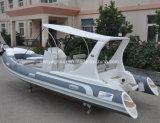 China 5.8m Deluxe Rib Boat Fiberglass Hull Rigid Inflatable Boat