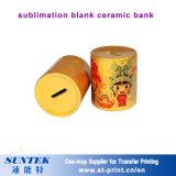 Good Quality Blank Sublimation Coated Printing Ceramic Piggy Bank Mug
