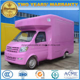 Dongfeng Small Mobile Food Truck Hot Dog Vehicle Price