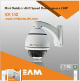 720p 1080P Outdoor IP66 Mini Speed Dome Camera Mvt Aho405