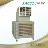 Air Cooler Specially Design with Dust Remove Technology