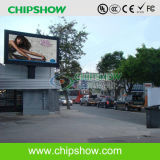 Chipshow P13.33 Advertising Waterproof Outdoor LED Display Board