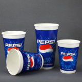Disposable Single Wall Paper Cup for Cold Drink Juice