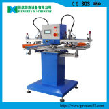 Wholesale High Precision Rapid Screen Printing Machine