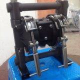 Pneumatic (Air-operated) Diaphragm Pump