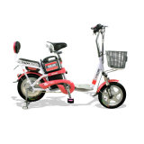 Fashion Simple Portable E-Bicycle