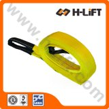 "2"" Polyester Tow Strap with Black Protective Sleeves"