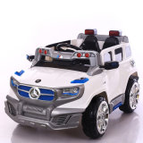 2017 China Factory Wholesale New Model Plastic Baby RC Electric Car