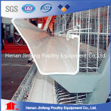 White PVC Feed Trough Chicken Feeding