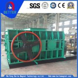 2pg 400*250 Mini Double Tooth Roll Concrete Crushing Machine for Coal Granite, Limestone, Cobble, Cement