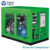 Wholesale Construction Direct Driven AC Rotary Frequency Screw Air Compressor