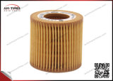 Manufacturer Wholesale Oil Filter Insert 03D198819A E37HD84 Ox360d Hu710X 03D115466b 03D115466A