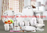 61PCS Square Porcelain Dinnerware Popular Dinner Set Popular Design China Factory Wholesale, Dinner Set, Kitchenware, Tableware, Good Quality and Price No. 1