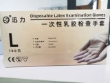 Disposable Nitrile Chemical Resistant Gloves Latex for Protecting Skins